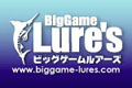 Big Game Lure's(ビッグゲームルアーズ)